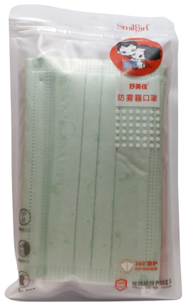 Smilegirl Disposable Face Masks